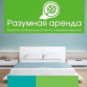 Аренда квартир и офисов Ровеньков