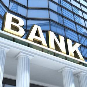 Банки Ровеньков