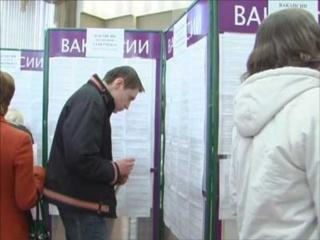 Центры занятости Ровеньков