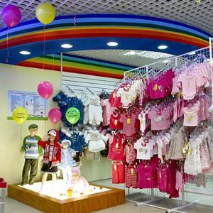 Детские магазины Ровеньков