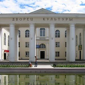 Дворцы и дома культуры Ровеньков