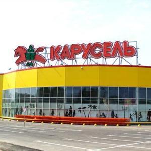 Гипермаркеты Ровеньков