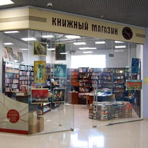 Книжные магазины Ровеньков