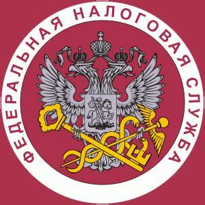 Налоговые инспекции, службы Ровеньков