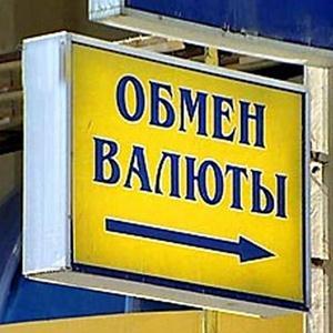 Обмен валют Ровеньков