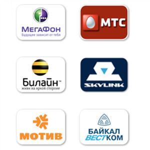 Операторы сотовой связи Ровеньков