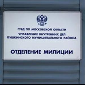 Отделения полиции Ровеньков