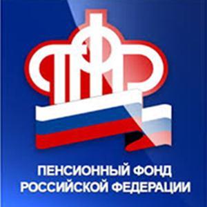 Пенсионные фонды Ровеньков