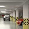 Автостоянки, паркинги в Ровеньках