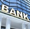 Банки в Ровеньках