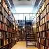 Библиотеки в Ровеньках