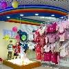 Детские магазины в Ровеньках