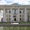 Дворцы и дома культуры в Ровеньках