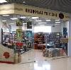 Книжные магазины в Ровеньках