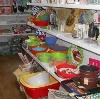 Магазины хозтоваров в Ровеньках