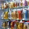 Парфюмерные магазины в Ровеньках