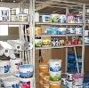 Строительные магазины в Ровеньках