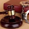 Суды в Ровеньках