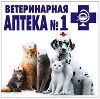 Ветеринарные аптеки в Ровеньках