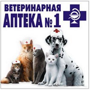 Ветеринарные аптеки Ровеньков