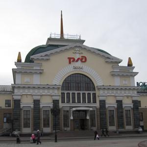 Железнодорожные вокзалы Ровеньков